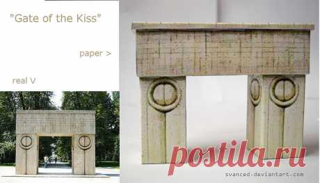 Gate of the Kiss Papercraft by svanced 1 +DOWNLOAD About Gate of the Kiss: The Gate of the Kiss is one of the most important works of sculptor Constantin Brancusi. It is a stone sculpture, part of the Monumental Ensemble triptych in the Central Par...