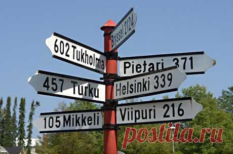Los viajes onlayn miramos gratis el vídeo - el turismo, el viaje: Jordania. El lugar del bautizo de Cristo; Kazajistán – Kazakhstan; el Singapur - Singapur; Croacia - Horvatiya; la Jamaica - Jamaica; China, la pirámide Blanca