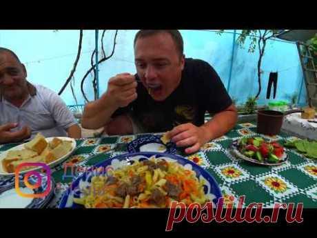 #Самый Вкусный Узбекский плов из Макарон в казане#Узбекистан#