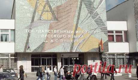 Институт Пушкина назвал самоизоляцию и обнуление словами года - Новости Mail.ru