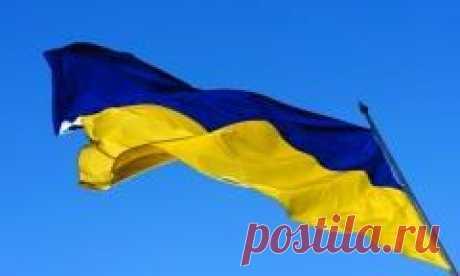 Сегодня 18 сентября в 1991 году Постановлением президиума Верховной Рады Украины сине-желтый флаг утвержден официальным символом республики