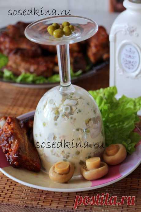 Грибной салат с зелёным горошком. СОСТАВ: Шампиньоны консер. – 200 гр Горошек зелёный – 1 банк. Яйцо куриное – 5 шт Майонез (сметана) Чеснок – 1 зуб. Соль, перец.