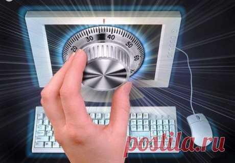 Как взломать пароль администратора В наше время практически не существует кардинальных средств защиты от взлома компьютерных устройств и получения доступа к личной конфиденциальной информации пользователя. Установление пароля администр...