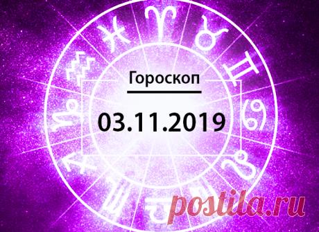 Гороскоп на сегодня: Раки, займитесь наведением порядка - 3 Ноября 2019 - Здесь интересно! - Дискотека