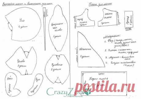 Выкройка мыши с большими ушами от CrazyZoo | Журнал Ярмарки Мастеров