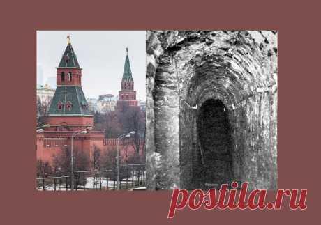 Тайна Кремлевских подземелий. Что от всех скрывали? | Исторический котел | Яндекс Дзен