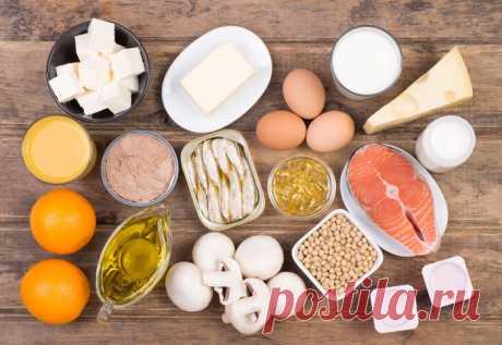 Витамин D3: для чего он нужен и в каких продуктах содержится?
