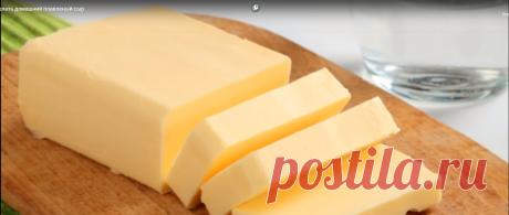 Как сделать домашний плавленый сыр - YouTube