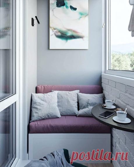 Идея оформления балкона или лоджии, как сделать квартиру современнее   Мой Домик   Яндекс Дзен
