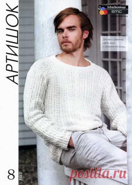 Мужской пуловер белого цвета (вязание спицами)