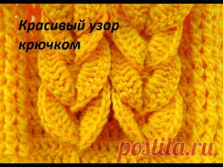 La cinta para la bufanda y el gorro № 8. (beautiful crochet pattern) (узор#69)