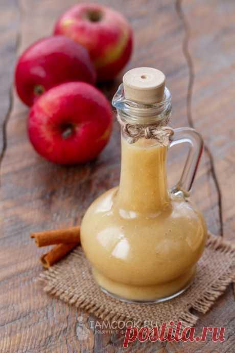 Яблочный соус — рецепт с пошаговыми фото и видео