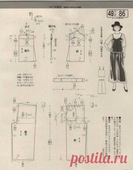giftjap.info - Интернет-магазин | Japanese book and magazine handicrafts - Lady Boutique 2017-4