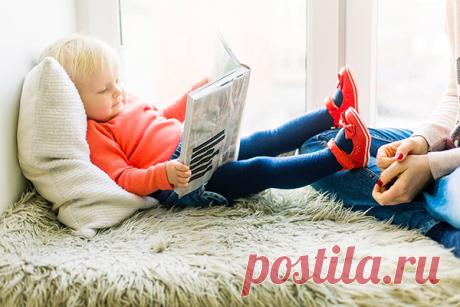 Чтение. Родителю надо быть достойным образцом для подражания для детей.