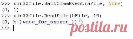 Доступ к портам с использованием WinApi и dll из Python / Связь железа с компьютером. / Сообщество EasyElectronics.ru