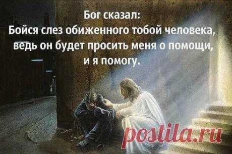 ภ น ใร ล Довести до слёз может каждый, а сделать так, чтобы глаза сияли — лишь единицы....
