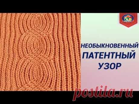 """Unusually beautiful patent pattern \""""Medallion\"""""""
