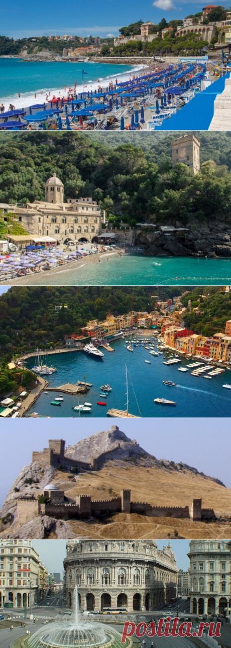 Регион Лигурия - одна из маленьких областей Италии - обзор Италии