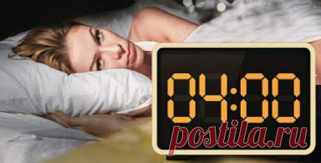 Полезные советы для вашего здоровья - без лекарств: Как бороться с бессонницей или Как быстро уснуть