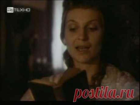 Кто Вы, мадам Блаватская? (Центрнаучфильм, 1991) - YouTube