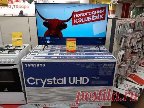 3 основных характеристики телевизора, на которые советуют обратить внимание профессионалы при покупке. Всё остальное вторично.   Хорошо работаем-хорошо отдыхаем   Яндекс Дзен