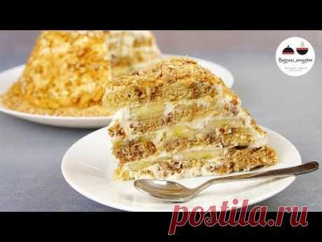 ¡La torta en 10 minutos SIN COCCIÓN de todo de 3 ingredientes! ¡Simplemente y Oochen Es sabroso!