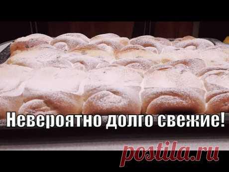 Воздушные открытые чудо-пирожки с творогом и изюмом!Air open miracle pies !