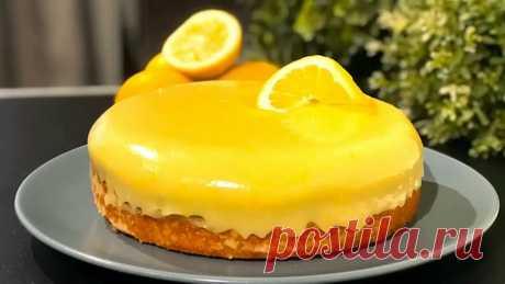 Торт - лимонник. Очень нежный и сочный. Самый вкусный торт Всем привет, вы на канале готовим дома с Максом. Сегодня приготовил самый вкусный торт - лимонник. Такой торт получается нежный, сочный , а самое главное вку...