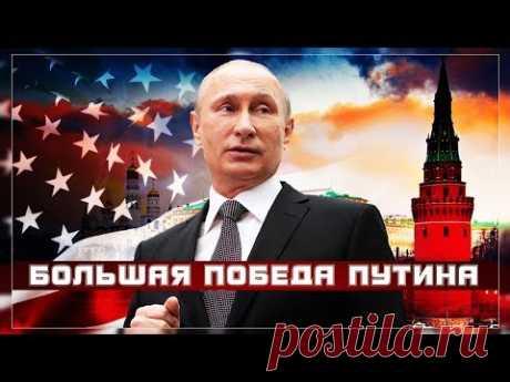 В договоре с Дьяволом выигрывает Путин