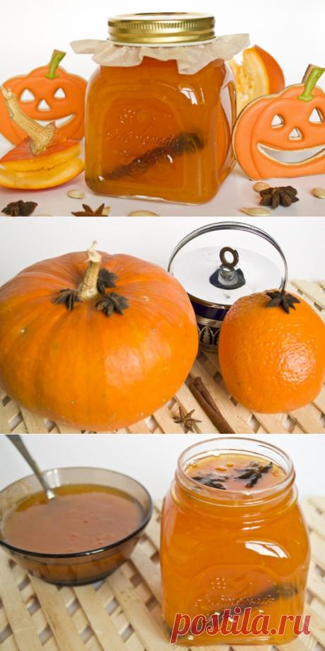 Pumpkin jam with oranges.