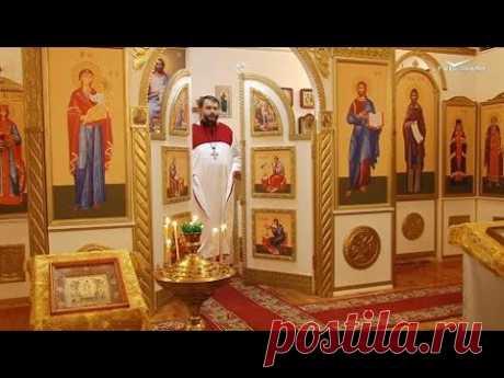 Церковное одеяние. Путь паломника