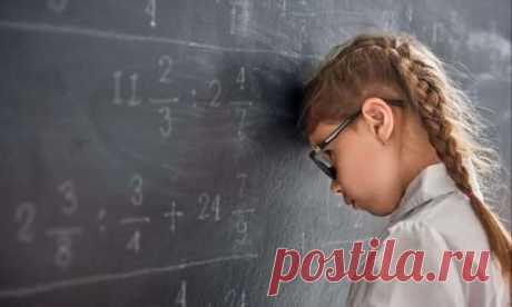 Как заставить ребенка учиться . Милая Я