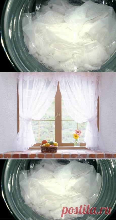 Вот как нужно стирать тюль и воздушные занавески... Безукоризненно!