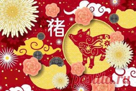 2019 Восточный гороскоп. Благоприятный год для  Обезьяны, Тигра, Быка и Змеи! Согласно календарю, принятому в Китае, Японии и в других странах Востока, в пределах 12-годичного цикла каждый год проходит под знаком какого-нибудь животного. Человек, рожденный в определенном году, получает ряд врожденных свойств, в зависимости от которых