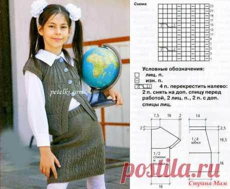 Школьный костюм девочке спицами - Вяжем вместе он-лайн - Страна Мам
