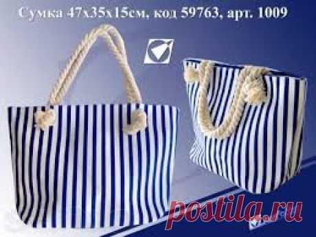 Summer bags. Ideas, patterns