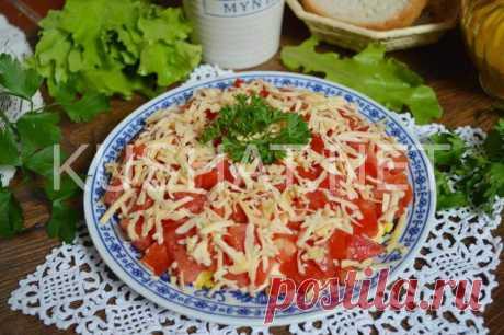 Слоеный салат с крабовыми палочками и помидорами. Пошаговый рецепт с фото • Кушать нет