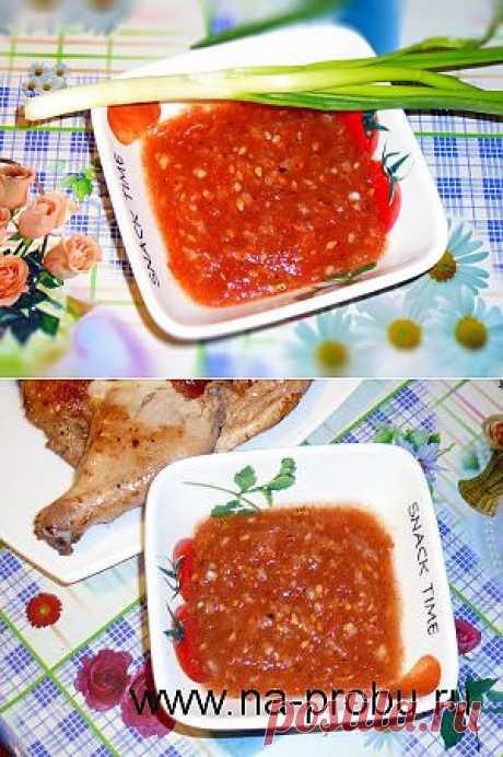 Томатно-чесночный соус | На пробу! Ингредиенты:  Помидор — 2 шт. Чеснок — 2-3 зубчика Соль, перец — по вкусу