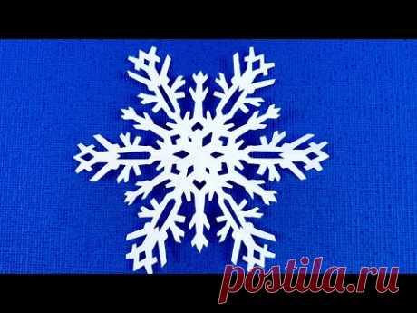 Как красиво вырезать хрустальную снежинку из бумаги.Снежинка из бумаги просто. Paper Snowflake.