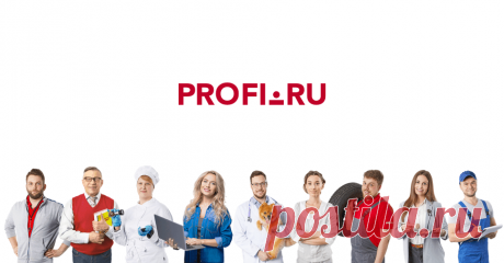 Подключение и ремонт бытовой техники в Москве