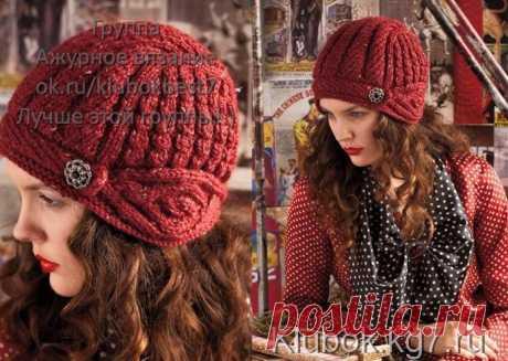 Вязание спицами  Шапочка-шлем из Vogue Knitting