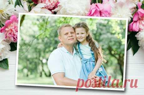 5 типов взаимоотношений между дочерью и отцом. Как каждый из них повлияет на жизнь дочери