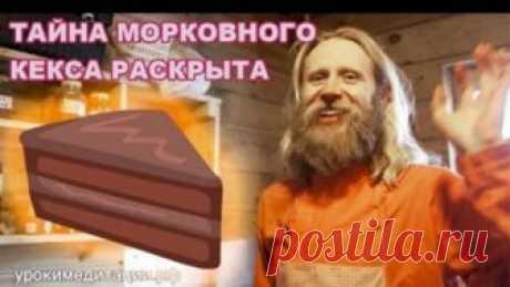Вегетарианская холостяцкая кухня Дады Садананды.   swaco.ru