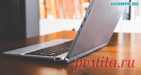 10 простых советов по защите ноутбука от перегрева