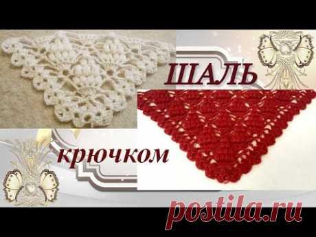 Шаль с ягодами крючком.МК для начинающих.Shawl with berries crocheted.MK for beginners.