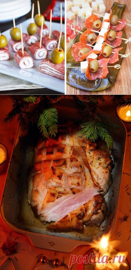 12 простых рецептов для тех, кто хочет приготовить на Новый год что-нибудь новенькое
