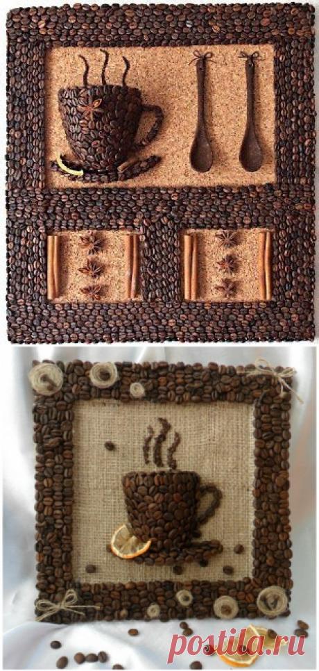 Идеи картин из кофейных зерен — Сделай сам, идеи для творчества - DIY Ideas