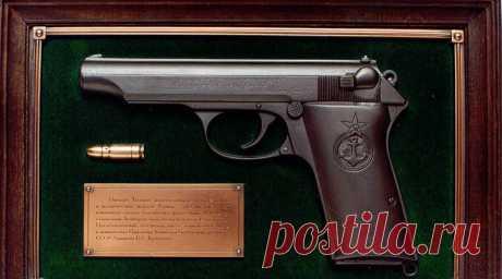Las copias rarísimas del arma en el mundo