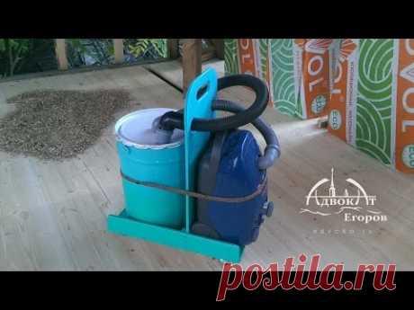 El ciclón improvisado en 2 minutos DIY Easy cyclone separator - YouTube