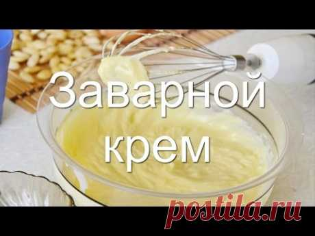 How to prepare a custard in house conditions, the step-by-step recipe of a custard on milk - YouTube